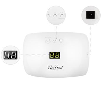 LED Lampe 48W mit Display